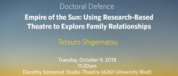 Doctoral Defence – Tetsuro Shigematsu