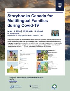 Storybooks Canada for Multilingual Families during Covid-19
